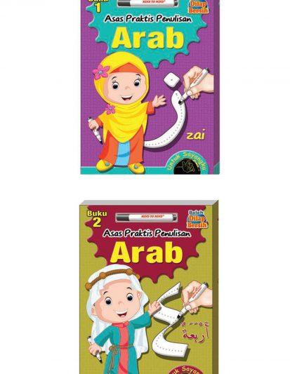 ASAS PRAKTIS PENULISAN- ARAB BUKU 1 & 2