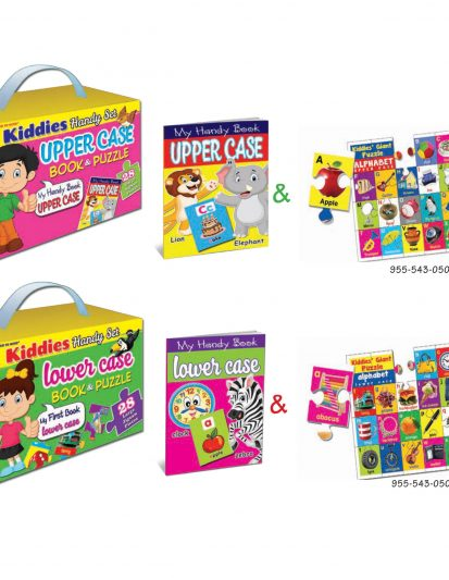 Kiddies Handy Set 1 (Set Of 2)