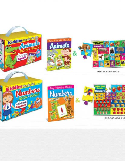 Kiddies Handy Set 2 (Set Of 2)
