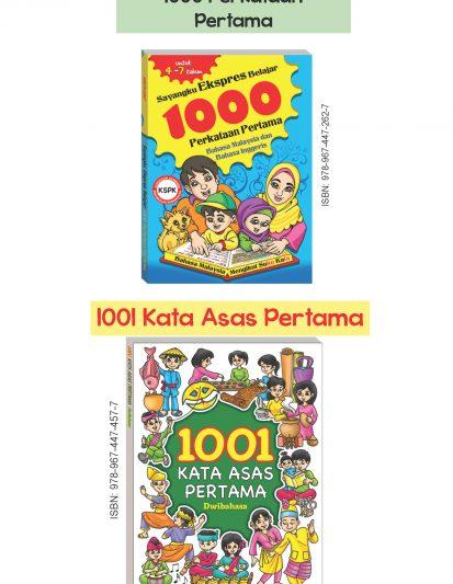 1000 Perkataan & 1001 Kata Asas Pertama (Set Of 2)