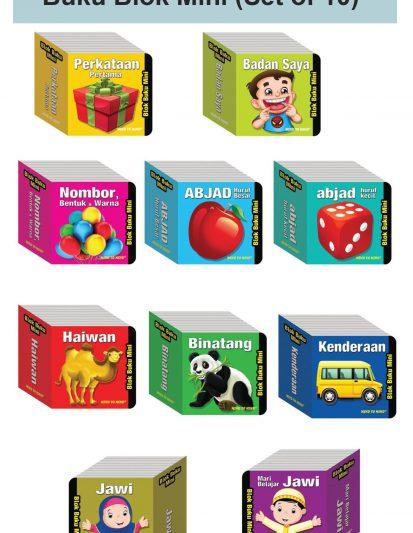 Blok Buku Mini (Set Of 10)