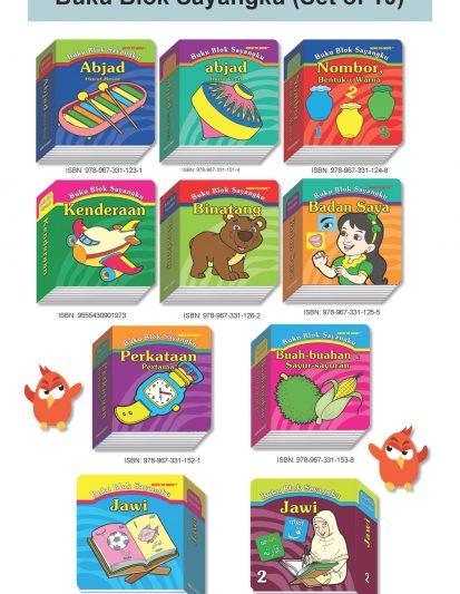 Buku Blok Sayangku (Set Of 10)