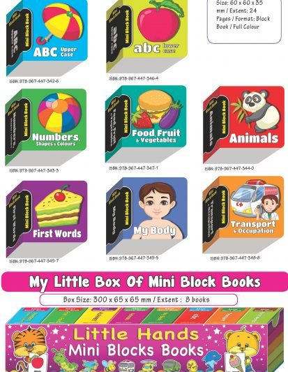 My Little Box Of Mini Block Books (Gift Edition)