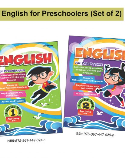 English For Preschoolers Activity Books (Set Of 2)
