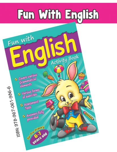 Fun With English Activity Book