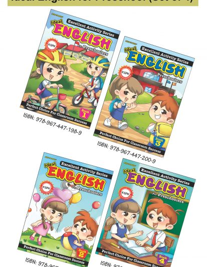 Excellent Activity Series – Ideal English (Set Of 4)