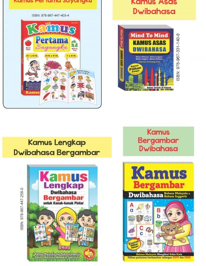 Kamus (Set Of 4)