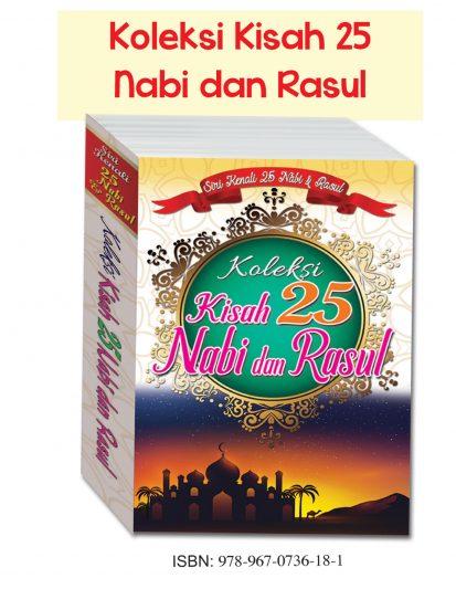 Koleksi Kisah 25 Nabi & Rasul