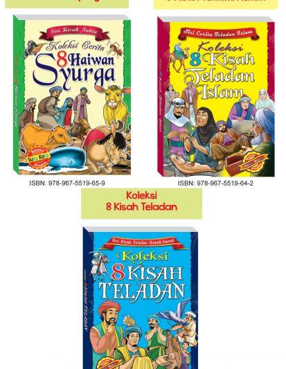 Koleksi Cerita-Cerita Teladan & Haiwan Syurga (Set Of 3)