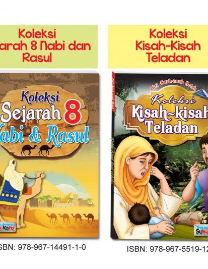 Koleksi Sejarah Nabi & Rasul Dan Kisah-Kisah Teladan (Set Of 2)
