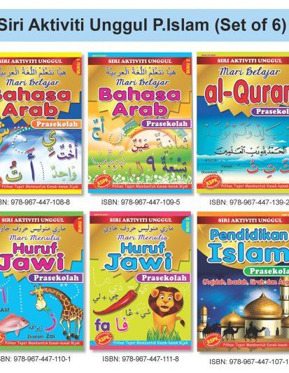 Pendidikan Islam – Siri Aktiviti Unggul (Set Of 6)