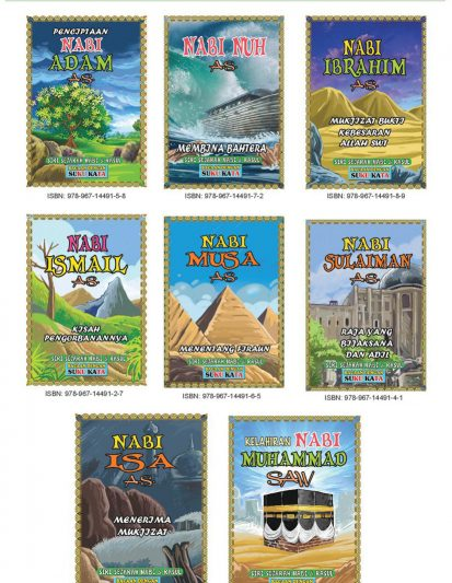 Siri Sejarah Nabi & Rasul (Set Of 8)