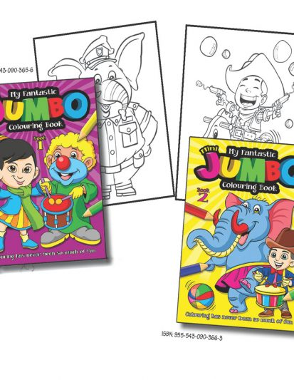 My Fantastic Mini Jumbo Colouring Book – Combo Pack 1
