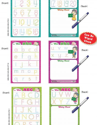 Mini Writing Board (Set Of 3)