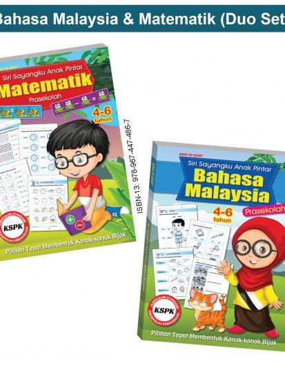 Bahasa Malaysia & Matematik (Duo Set)