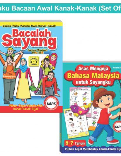 Buku Bacaan Awal Kanak-kanak (Set Of 2)