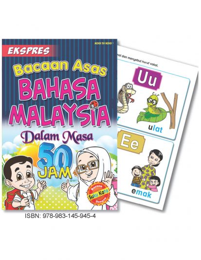 Ekspres Bacaan Asas Bahasa Malaysia Dalam Masa 50 Jam