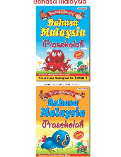 Bahasa Malaysia – Mari Belajar Sayangku (Set Of 2)
