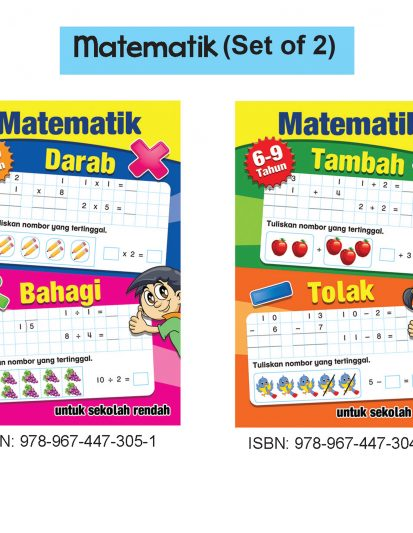 Matematik Darab, Bahagi, Tambah & Tolak (Set Of 2)