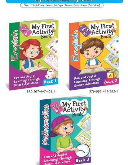 My First Activity Book 2 – English As Primary & Mathematics (Triple Treat)