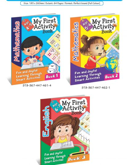 My First Activity Book 1 – Mathematics As Primary & English (Triple Treat)