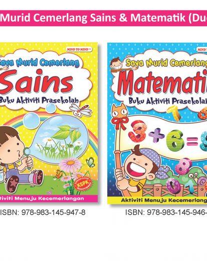 Saya Murid Cemerlang Sains & Matematik (Duo Set)