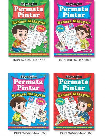 Sayangku Permata Pintar Bahasa Malaysia (Set Of 4)