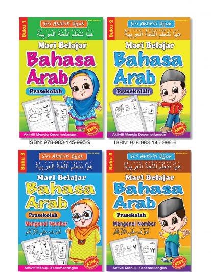 Mari Belajar Bahasa Arab – Siri Aktiviti Bijak (Set Of 4)