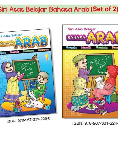 Siri Asas Belajar BAHASA ARAB – (Duo Set)