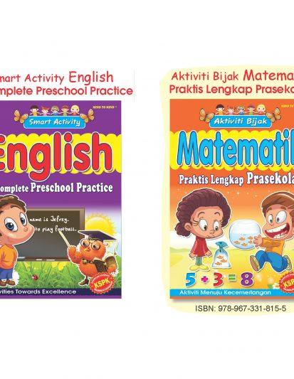 Smart Aktiviti English & Smart Aktiviti Matematik (Set Of 2)