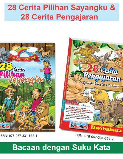 28 Cerita Pilihan Sayangku & 28 Cerita Pengajaran (Duo Story Set)