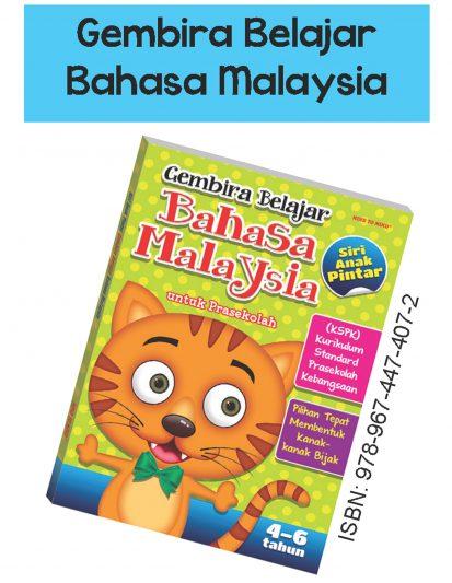 Gembira Belajar Bahasa Malaysia – Siri Anak Pintar