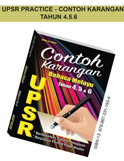 UPSR Practice – Contoh Karangan Bahasa Malaysia