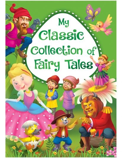MY CLASSIC COLLECTION OF FAIRY TALES – GREEN