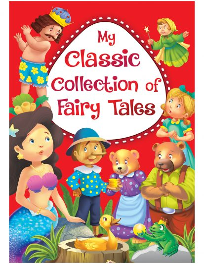 MY CLASSIC COLLECTION OF FAIRY TALES – RED