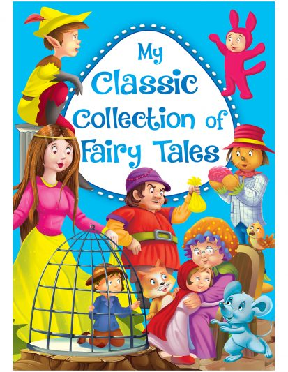 MY CLASSIC COLLECTION OF FAIRY TALES – BLUE