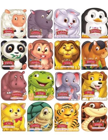 ANIMAL SHAPE BOOK (SET OF 16)